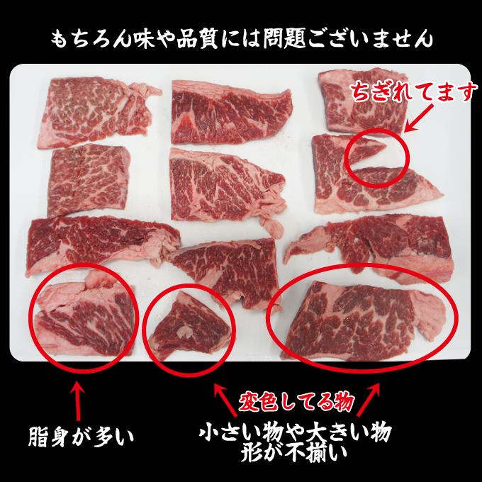 お得用焼肉牛肉カルビ不揃い訳あり500g冷凍 焼肉 霜降り 厚切りカルビ 国産牛にも負けない味わい_画像5