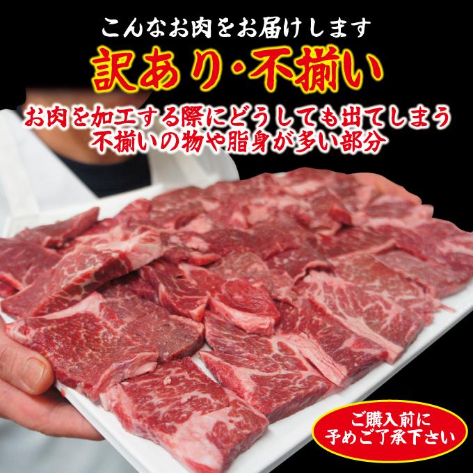 お得用焼肉牛肉カルビ不揃い訳あり500g冷凍 焼肉 霜降り 厚切りカルビ 国産牛にも負けない味わい_画像4