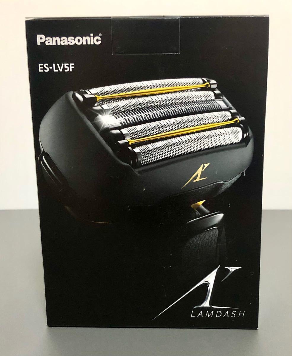 Panasonic 電気シェーバー ES-LV5F-K 黒 5枚刃 ラムダッシュ