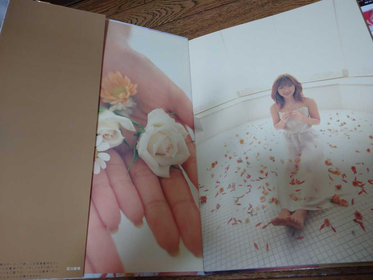 『初版』石川梨華写真集 状態良好品 かわいい