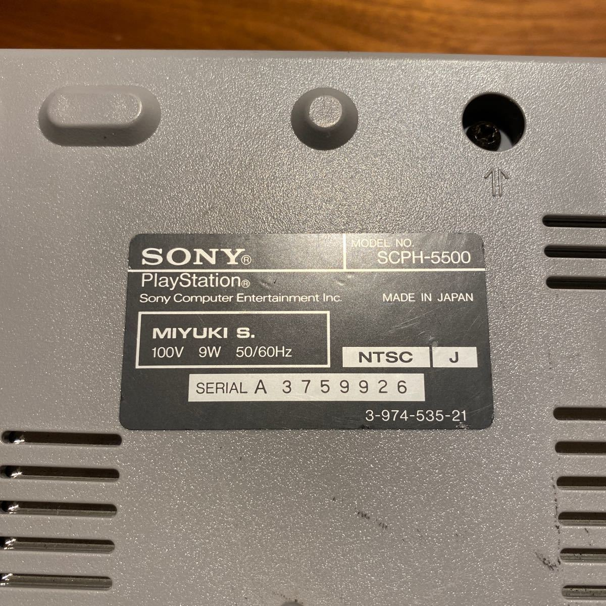 PlayStation SONY SCPH-5500