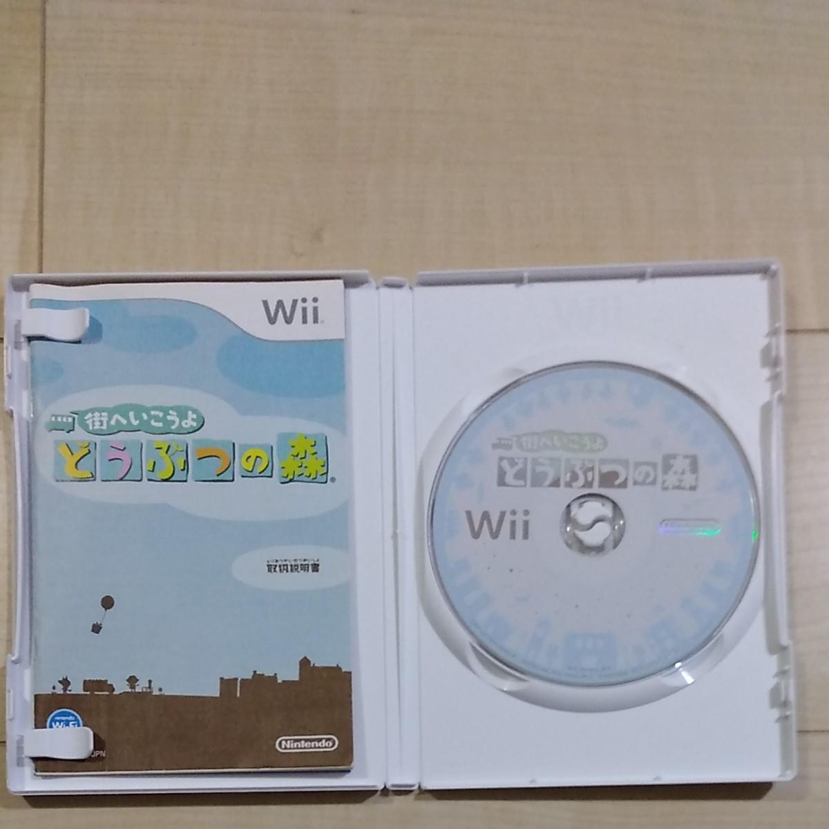 10./5終了 再値下げ Wiiソフト 街へいこうよどうぶつの森 ガイドブック