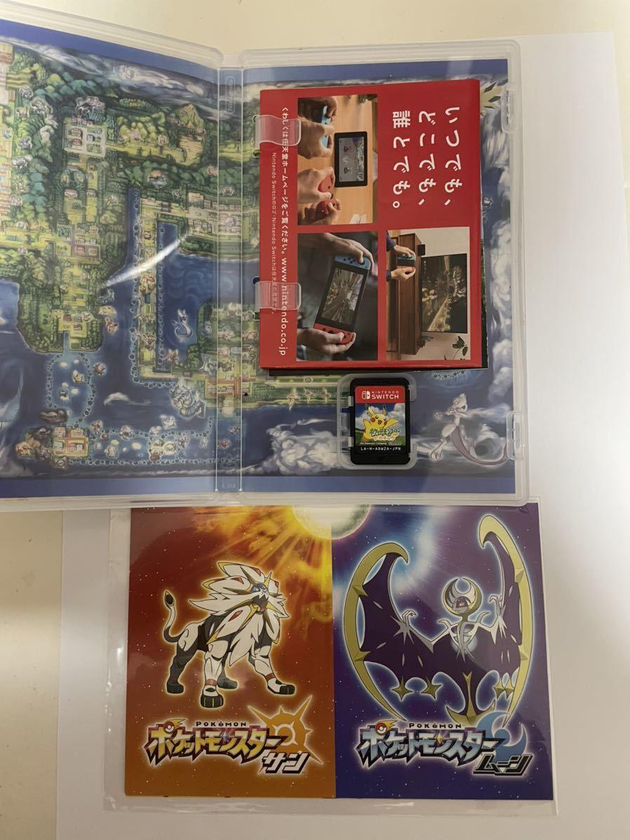 即日発送 ポケットモンスター Let's Go! ピカチュウ Nintendo Switch ニンテンドースイッチソフト ポケモン ソフト ポストカード付き_画像3