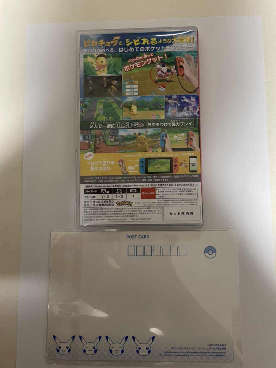 即日発送 ポケットモンスター Let's Go! ピカチュウ Nintendo Switch ニンテンドースイッチソフト ポケモン ソフト ポストカード付き_画像2