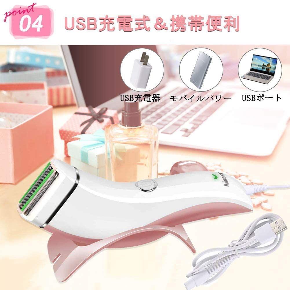 レディース 電動シェーバー 乾湿両用 全身適用 IPX7防水 USB充電式