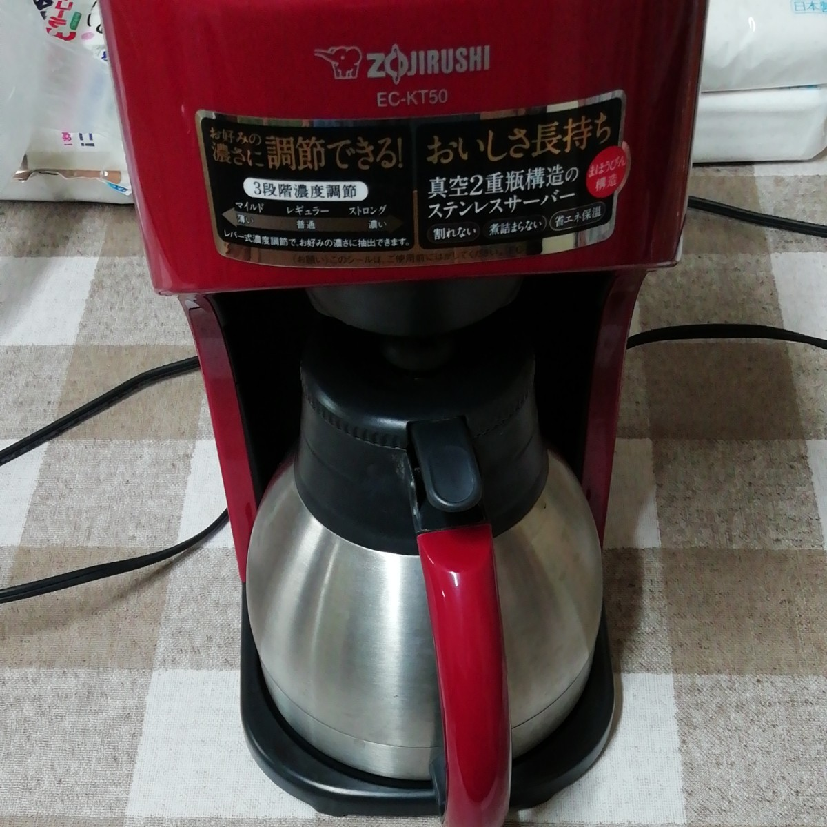 コーヒーメーカー 象印コーヒーメーカー ZOJIRUSHI レッド