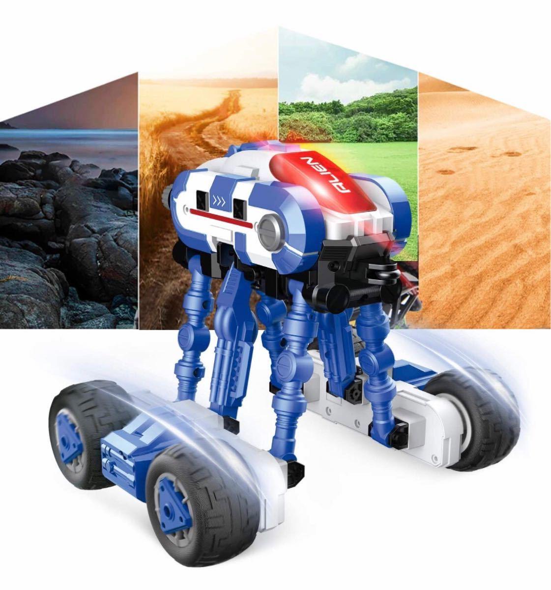 リモコンカー 電動ラジコンカー スタントカー  360度回転 USB充電 無線