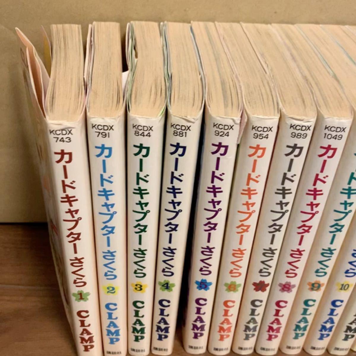 カードキャプターさくら(1-12全巻セット)/あぁ愛しの番長さま1-5巻セット