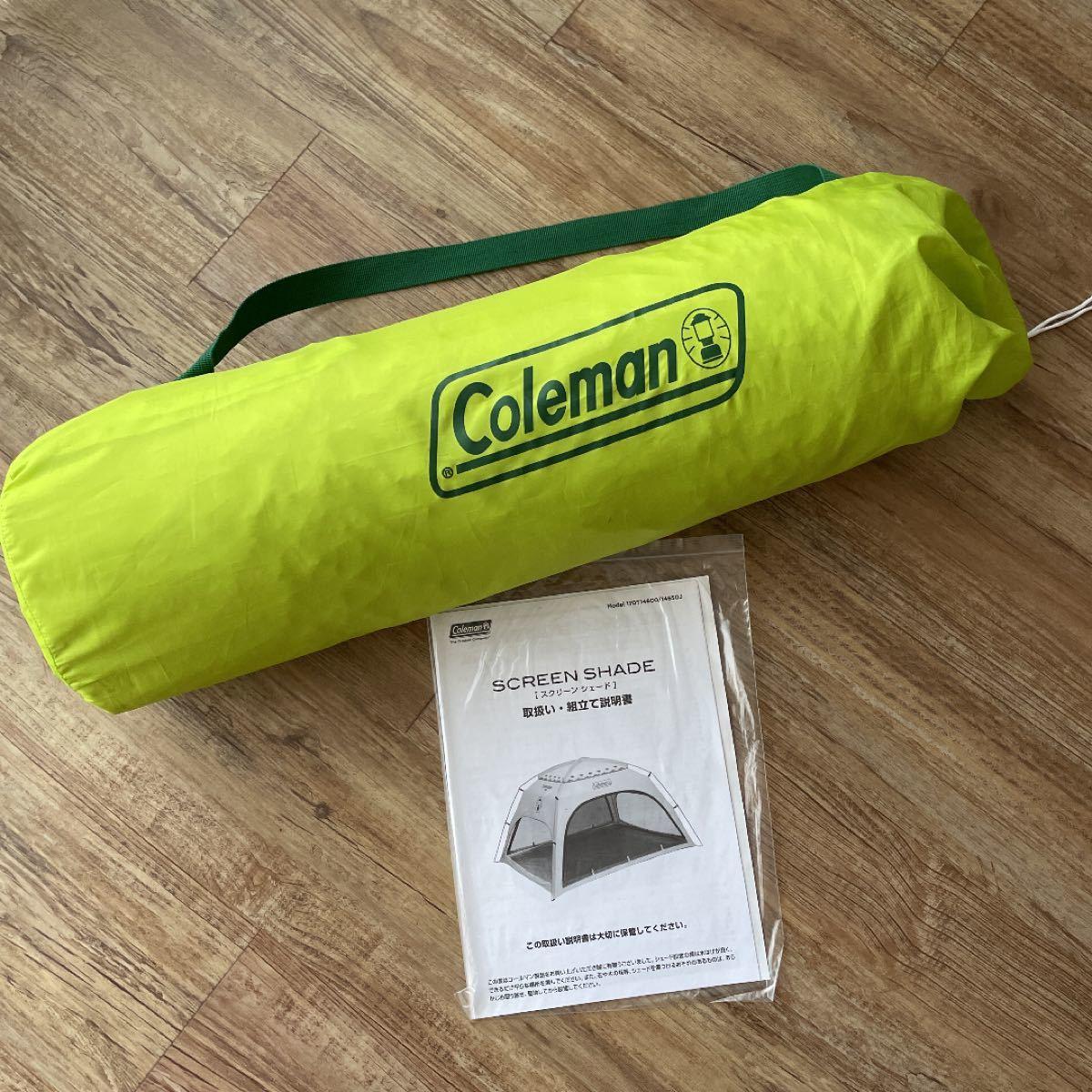 Coleman  コールマン スクリーンシェード アーガイル グリーン テント タープ プール