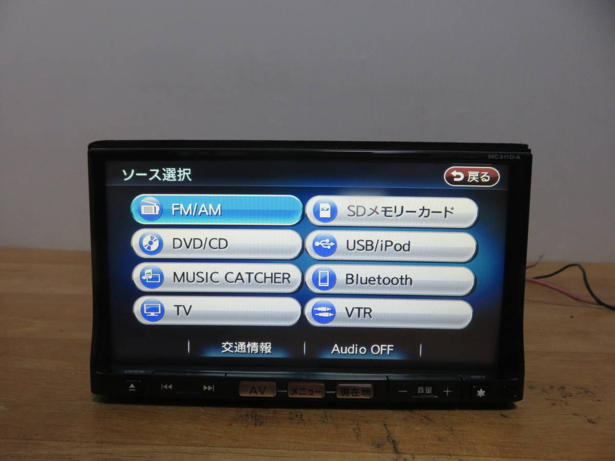 P586 クラリオンSSDナビ/MC311D-A/TVフルセグ地デジ 4×4 Bluetooth/USB AUX 本体のみ  CD DVD再生NG その他正常 _画像4
