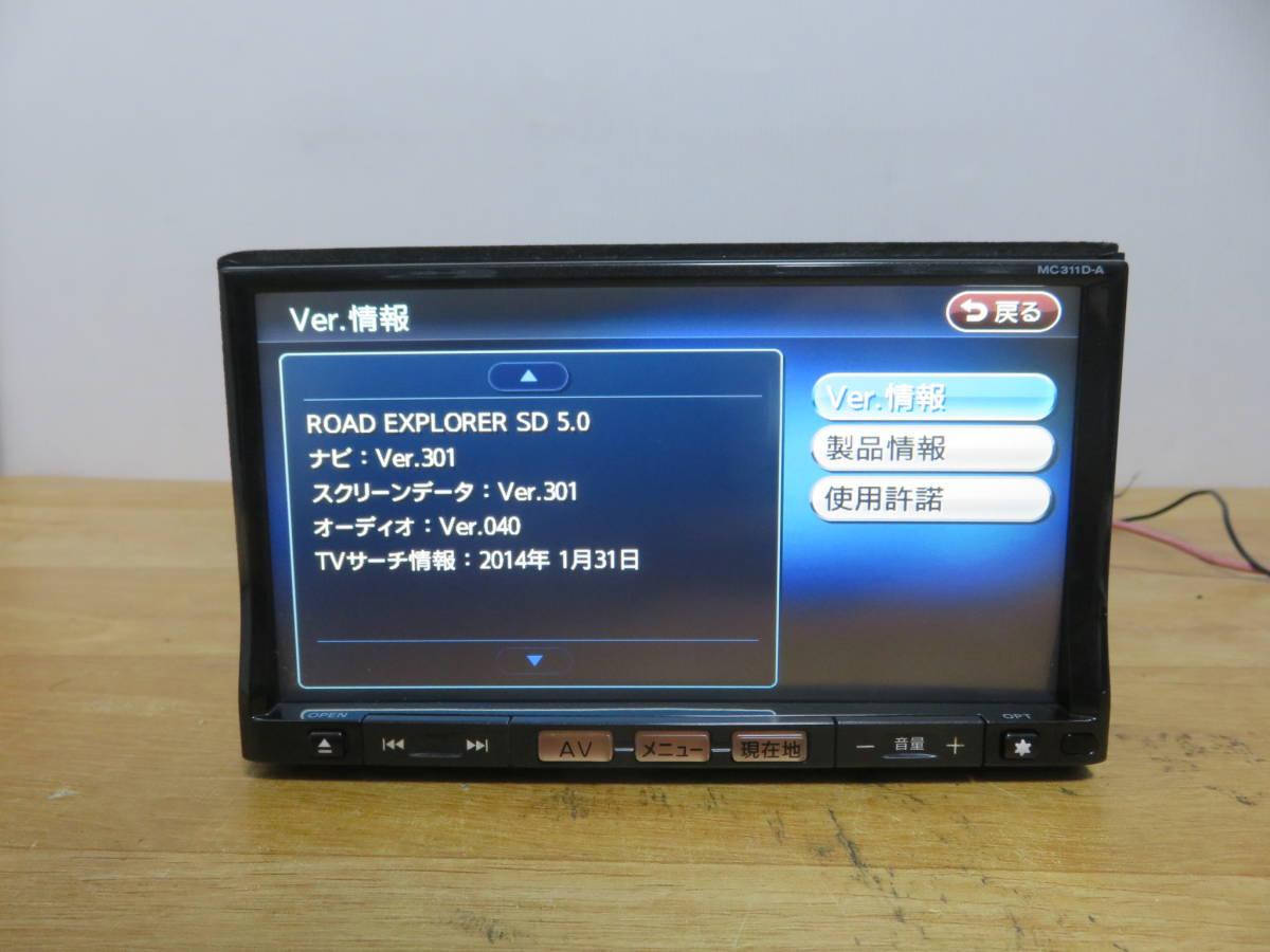 P586 クラリオンSSDナビ/MC311D-A/TVフルセグ地デジ 4×4 Bluetooth/USB AUX 本体のみ  CD DVD再生NG その他正常 _画像3