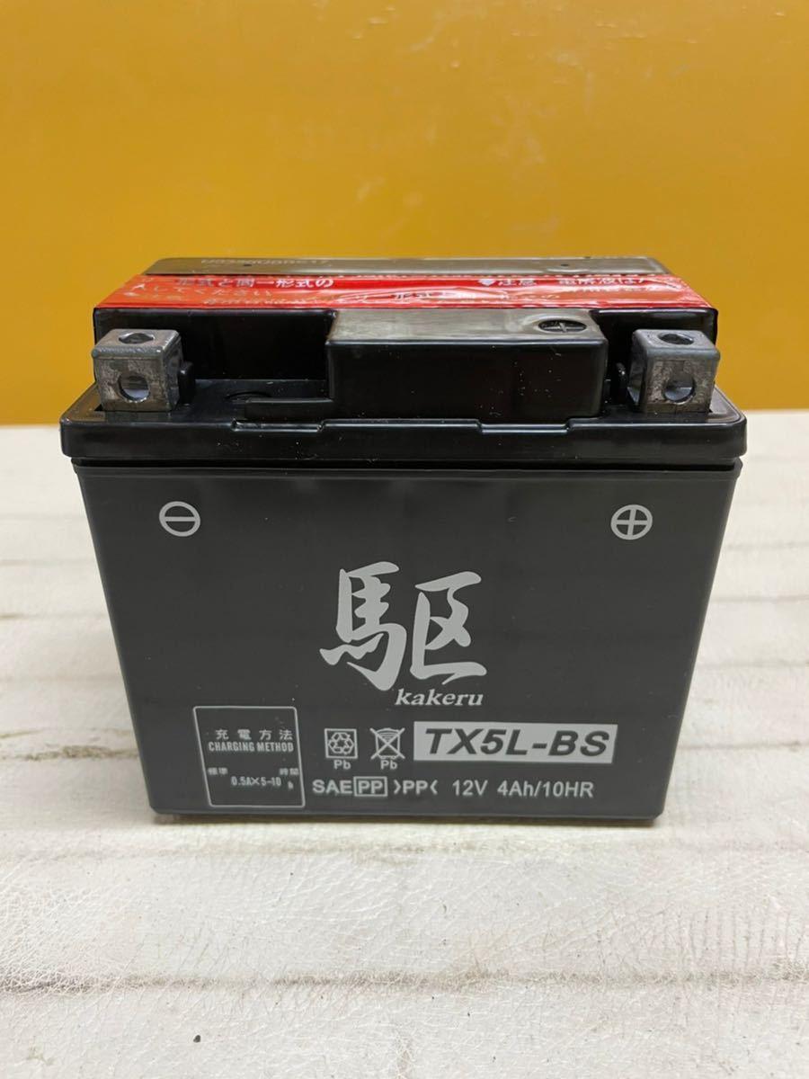 バイクバッテリー ブロード(駆)製 TX5L-BS_画像2