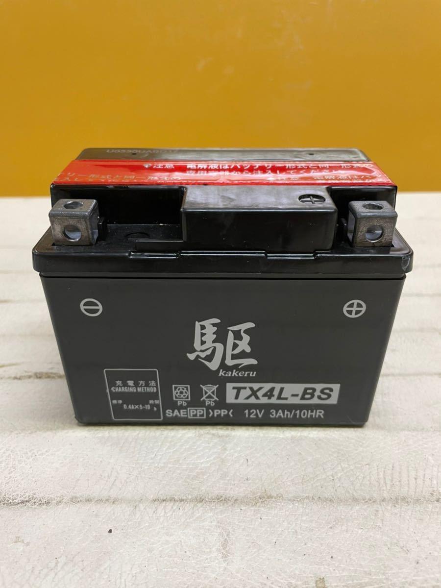 バイクバッテリー ブロード(駆)製 TX4L-BS_画像2