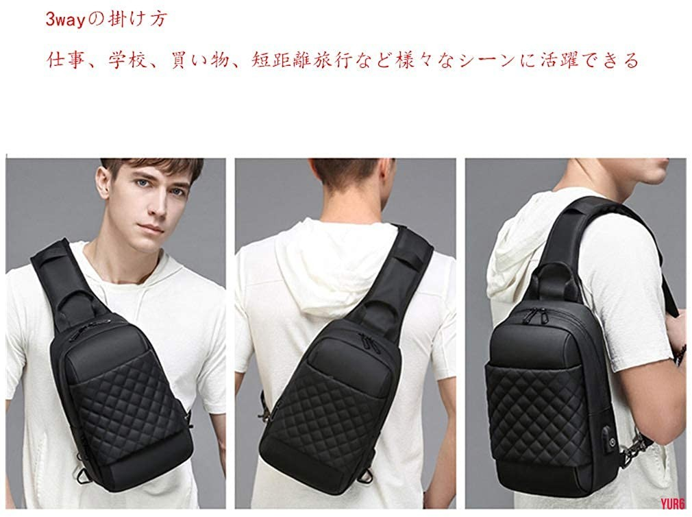メンズ ボディバッグ ワンショルダーバッグ 斜めがけ 肩掛け USBポート付き 7.9インチiPadに対応 アウトドア ビジネス 旅行