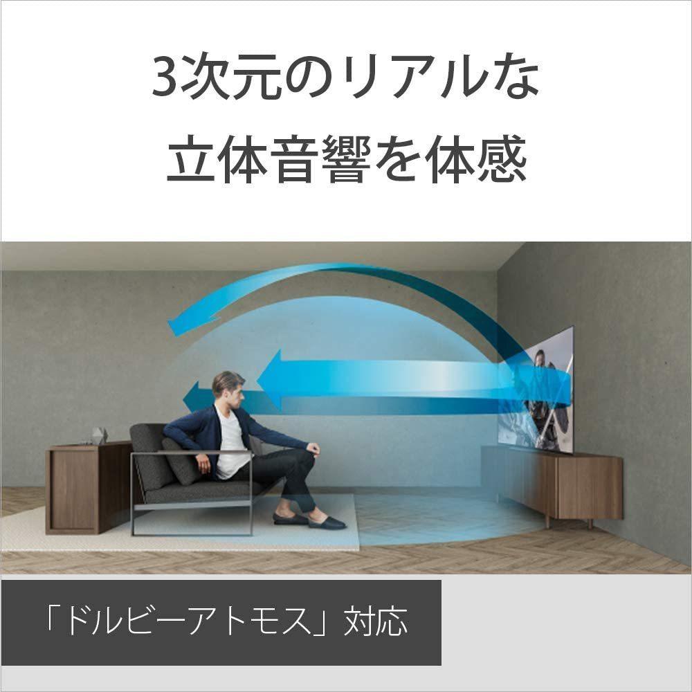 ソニー 43V型4Kチューナー 内蔵液晶テレビ KJ-43X8000H Android TV/Works with Alexa/YouTube/ゲームモード 引取可 2020/4~6年間保証有_画像4