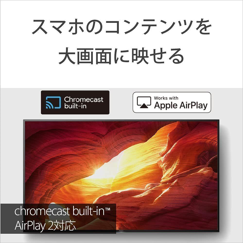 ソニー 43V型4Kチューナー 内蔵液晶テレビ KJ-43X8000H Android TV/Works with Alexa/YouTube/ゲームモード 引取可 2020/4~6年間保証有_画像3