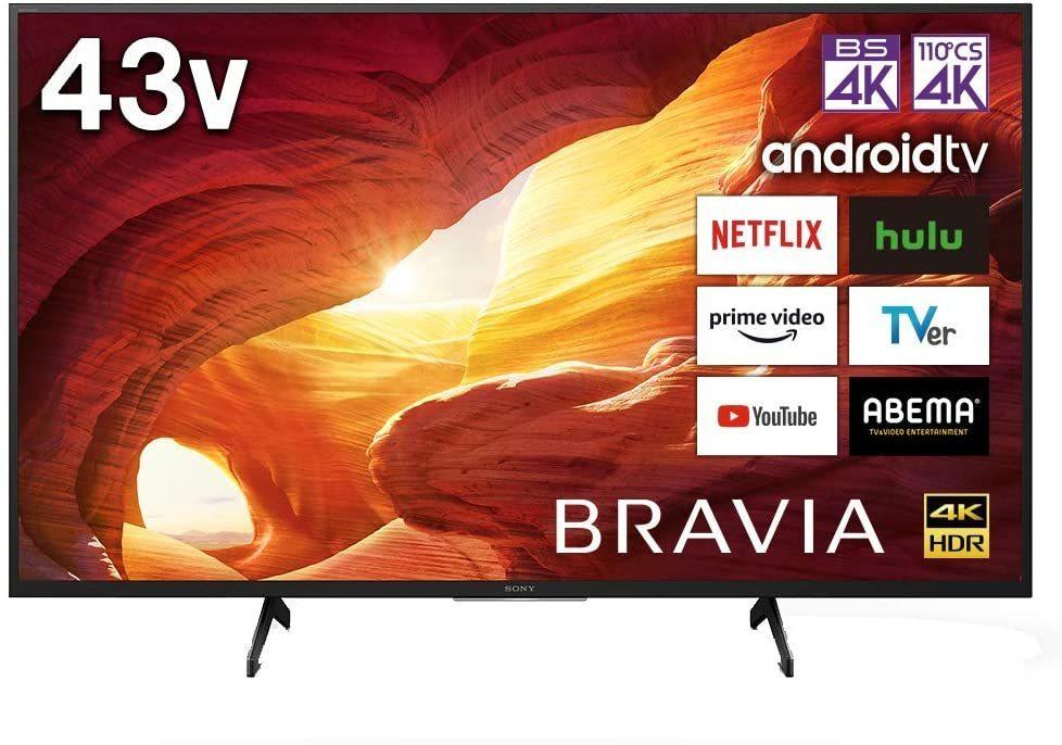 ソニー 43V型4Kチューナー 内蔵液晶テレビ KJ-43X8000H Android TV/Works with Alexa/YouTube/ゲームモード 引取可 2020/4~6年間保証有_画像1