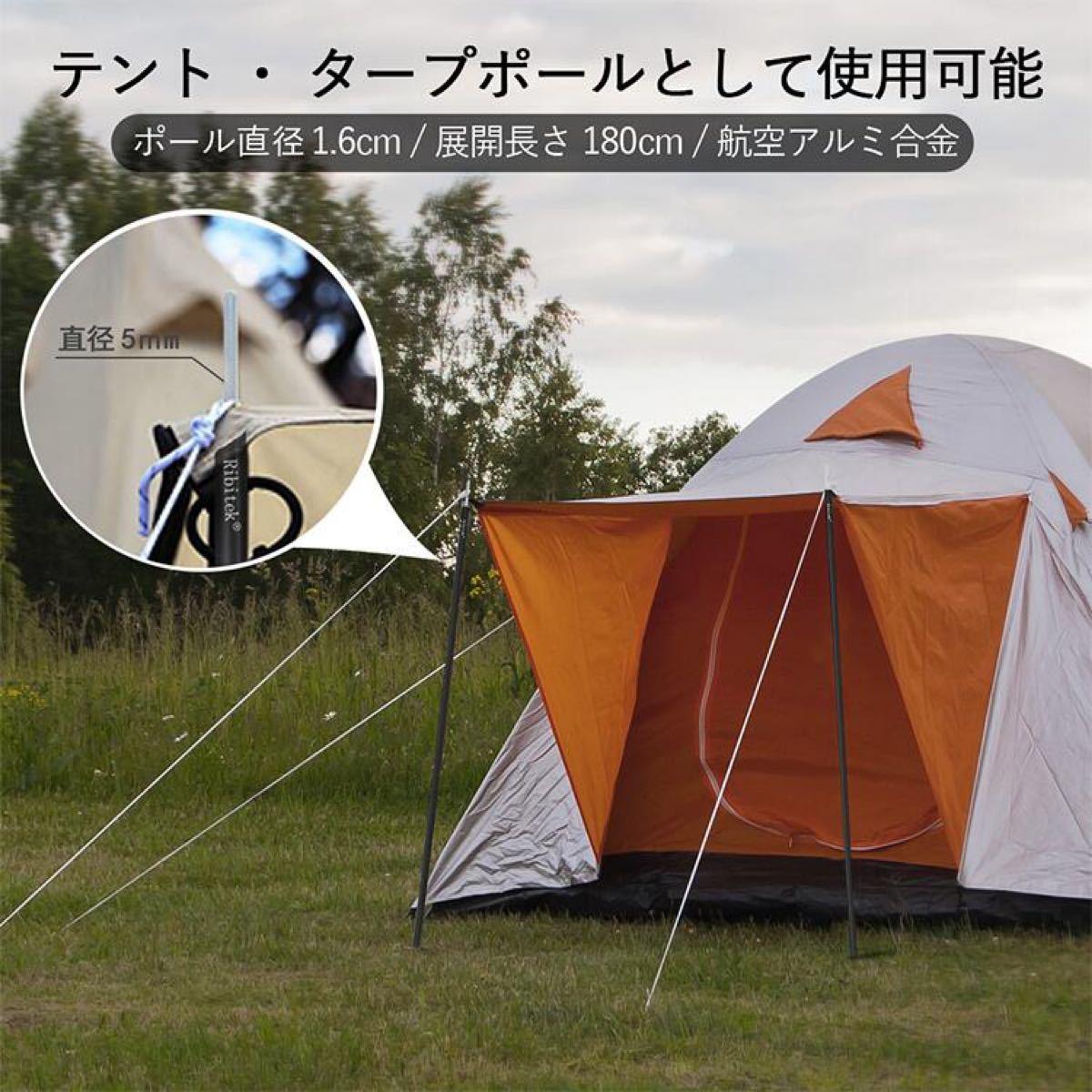 ランタンスタンド 安定 コンパクト 軽量 テント・タープポール使用可能 ランタンスタンド ランタンハンガー ソロキャンプ