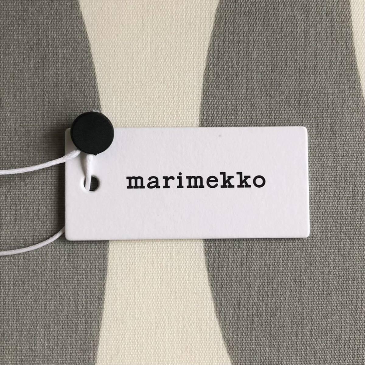 新品 marimekko Joukkio Logo マリロゴ キーリング キーチェーン キーホルダー