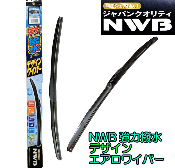 ★NWB強力撥水デザインワイパーFセット★ランエボⅩ CZ4A用▽_画像1