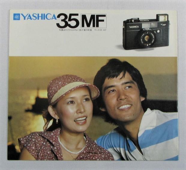 beautiful goods * Yashica YASHICA 35MF catalog 51 year version ( see opening )* free shipping!