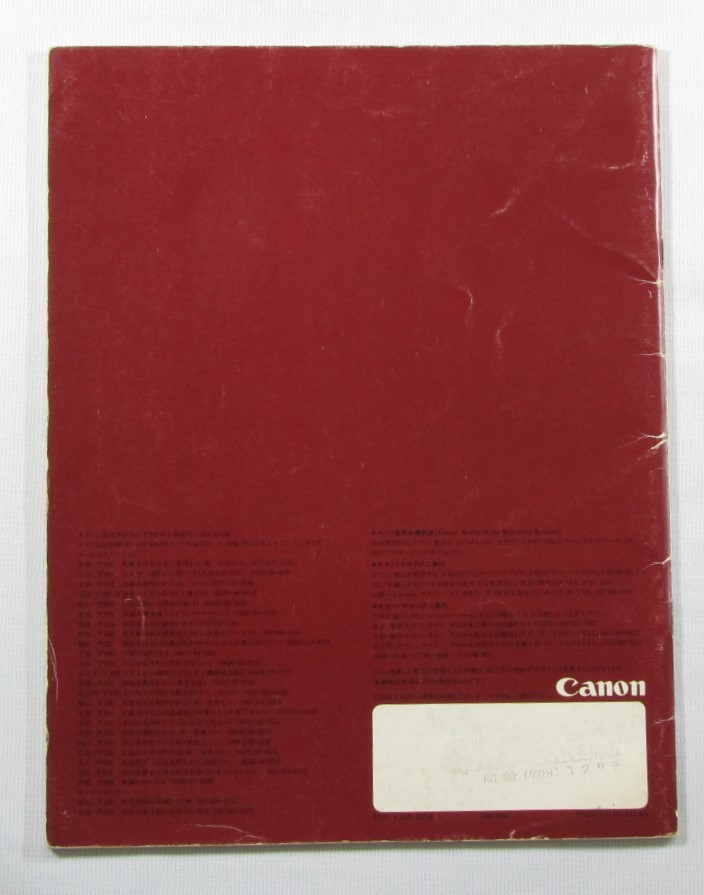 * Canon Canon New F-1 catalog 81 year 43 page gorgeous version * free shipping!