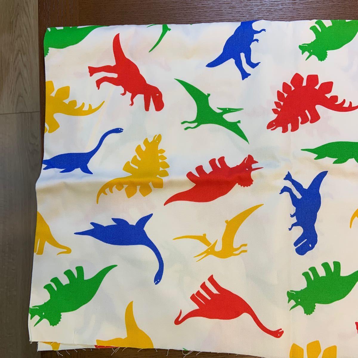 オックス 恐竜 生地幅70cm 白地 プリント