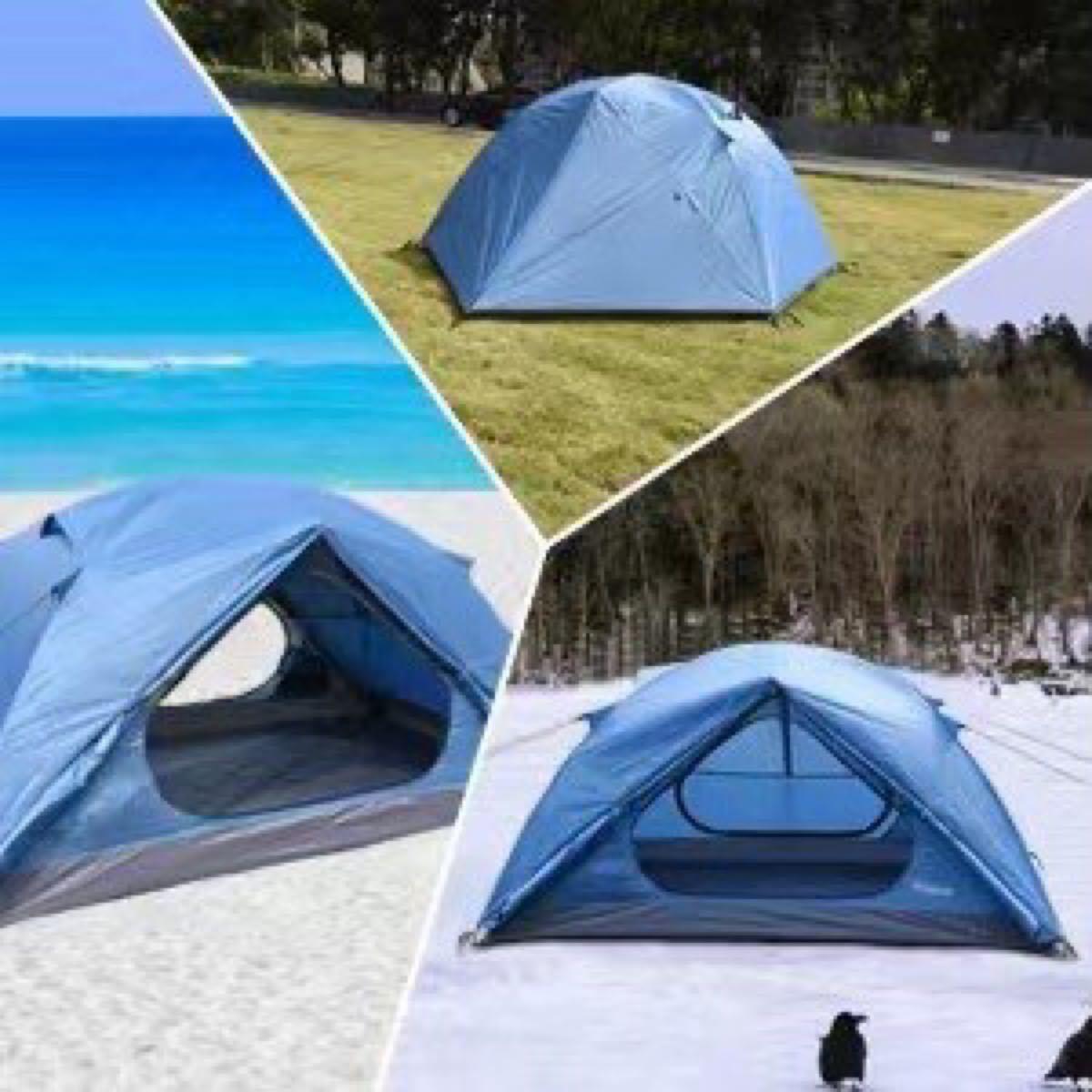 テント サンシェード 防水 アウトドア キャンプ    210×190cm