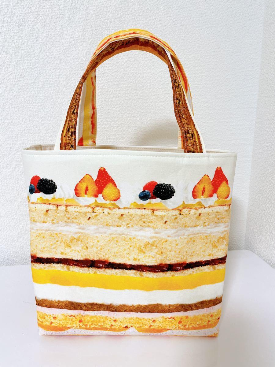 ハンドメイド トートバッグ ショートケーキ柄