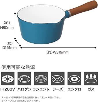 ターコイズ 16cm シービージャパン 片手鍋 ターコイズブルー IH対応 16cm ノルディカ ミルクパン ホーロ_画像6