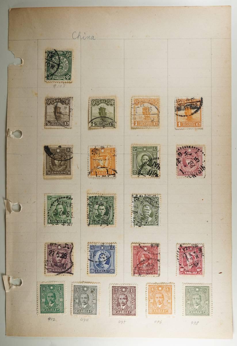☆未使用★1円スタート☆中華民国郵政切手まとめて(台紙貼付)