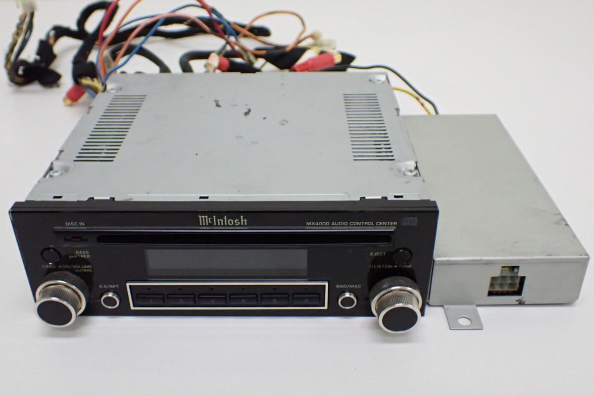 マッキントッシュ オーディオコントロールセンター MX4000 CDプレーヤー 1DIN Mcintosh AUDIO CONTROL CENTER カーオーディオ 管4