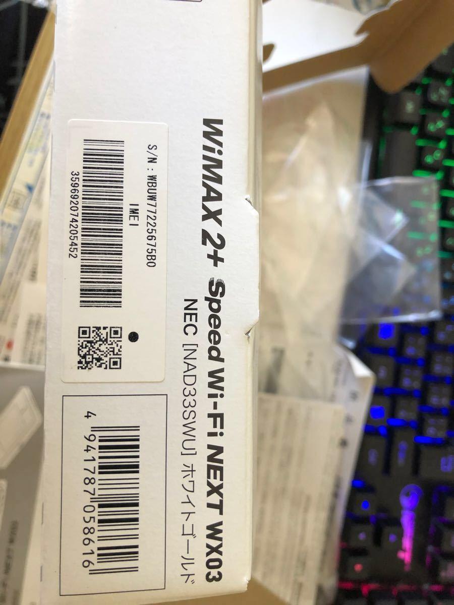 WIMAX 2+ Speed WiFi NEXT WX03 ホワイト