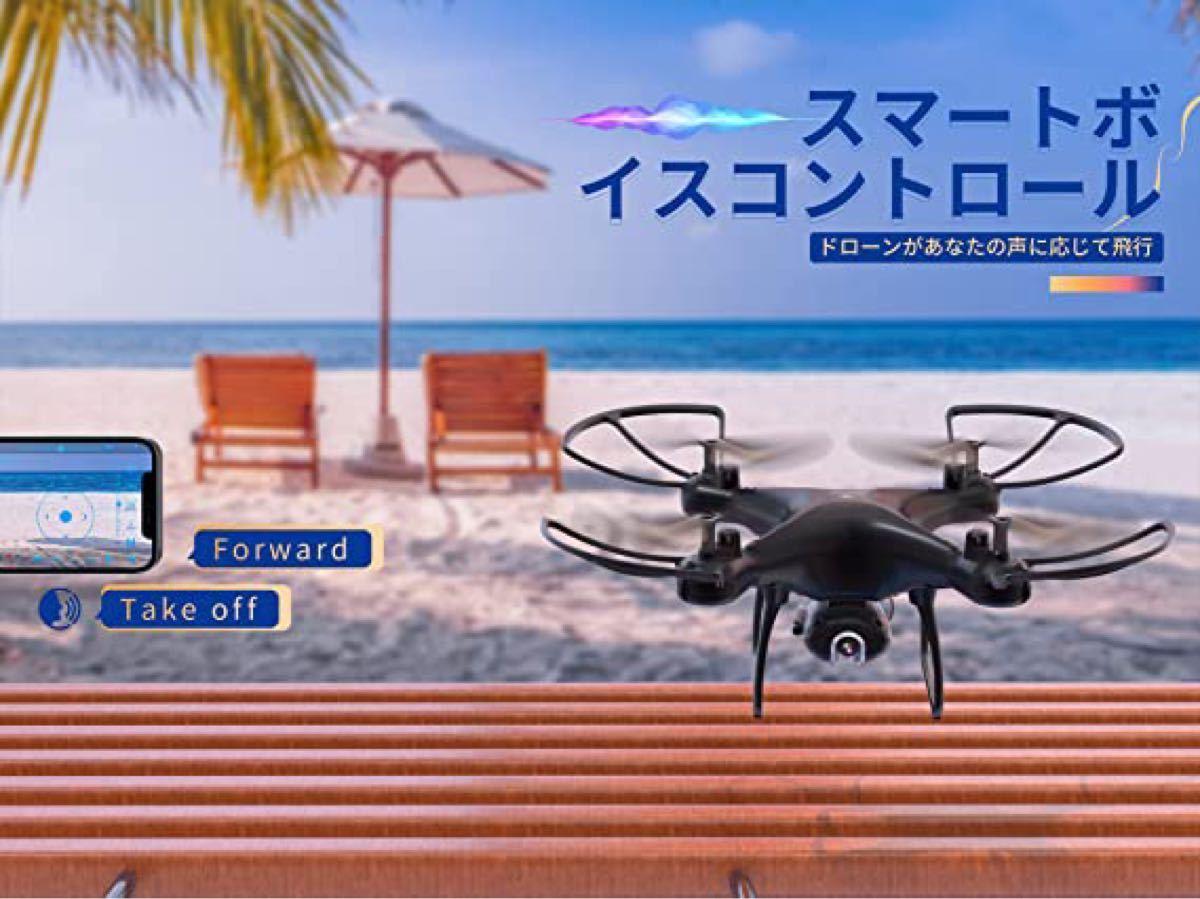 ドローン 2K HD 120°広角カメラ 最大24分飛行時間 自動ホバリング