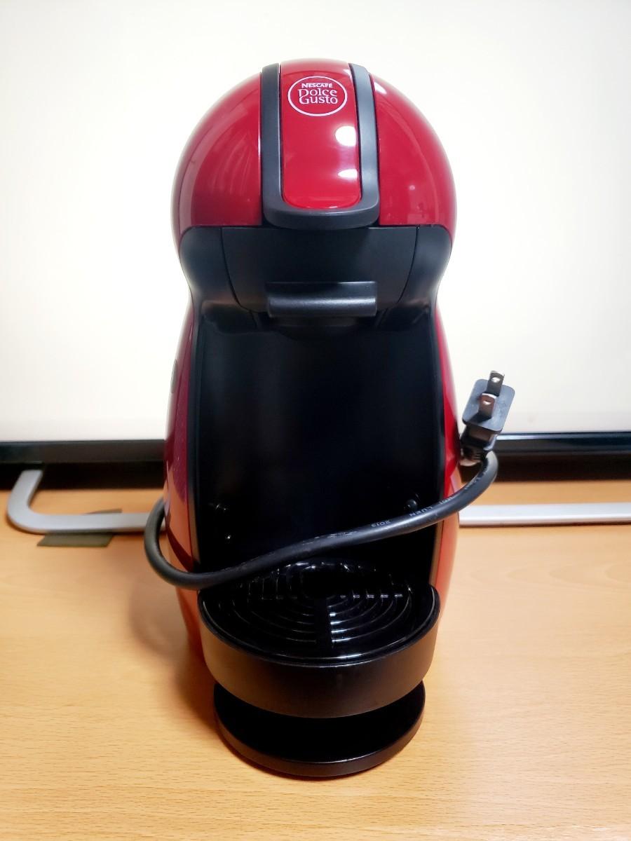 ネスカフェ ドルチェグスト  レッド MD9744  コーヒーメーカー NESCAFE
