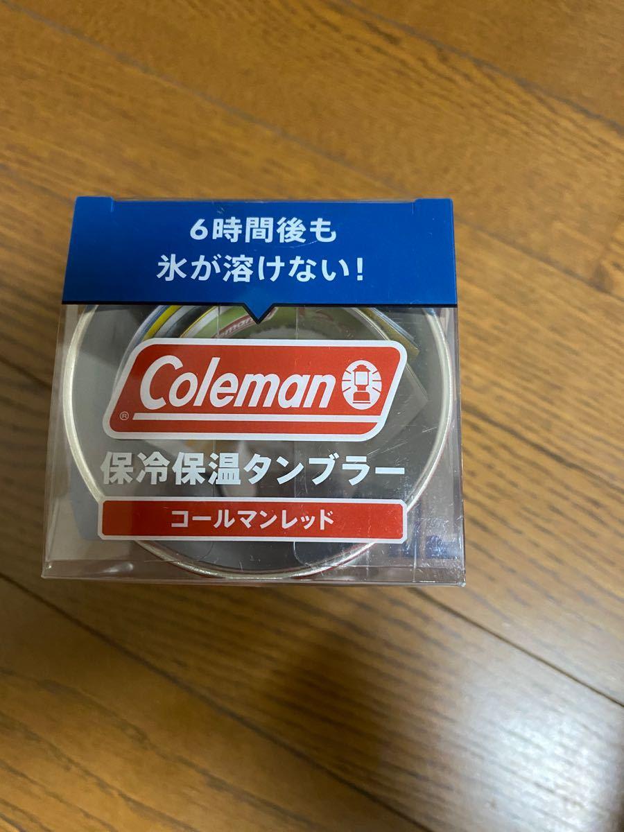 コールマン Coleman 真空断熱タンブラー コールマンレッド 1個 セブンイレブン限定