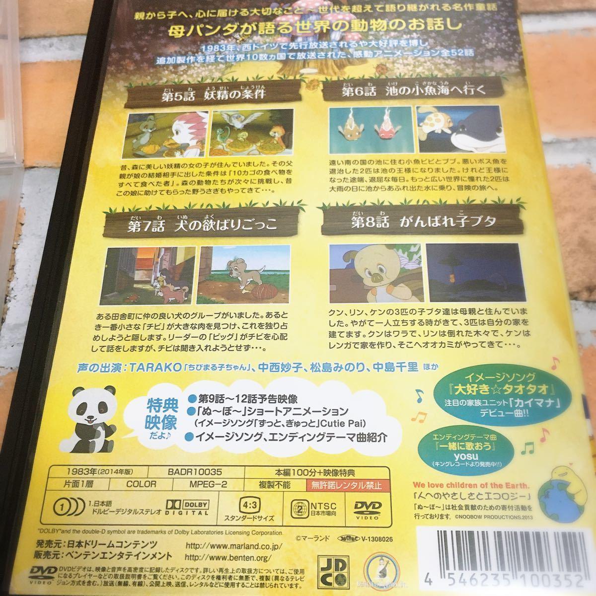 【2本セット レンタル落ちDVD】ルーニー・テューンズコレクション がんばれ子ブタ
