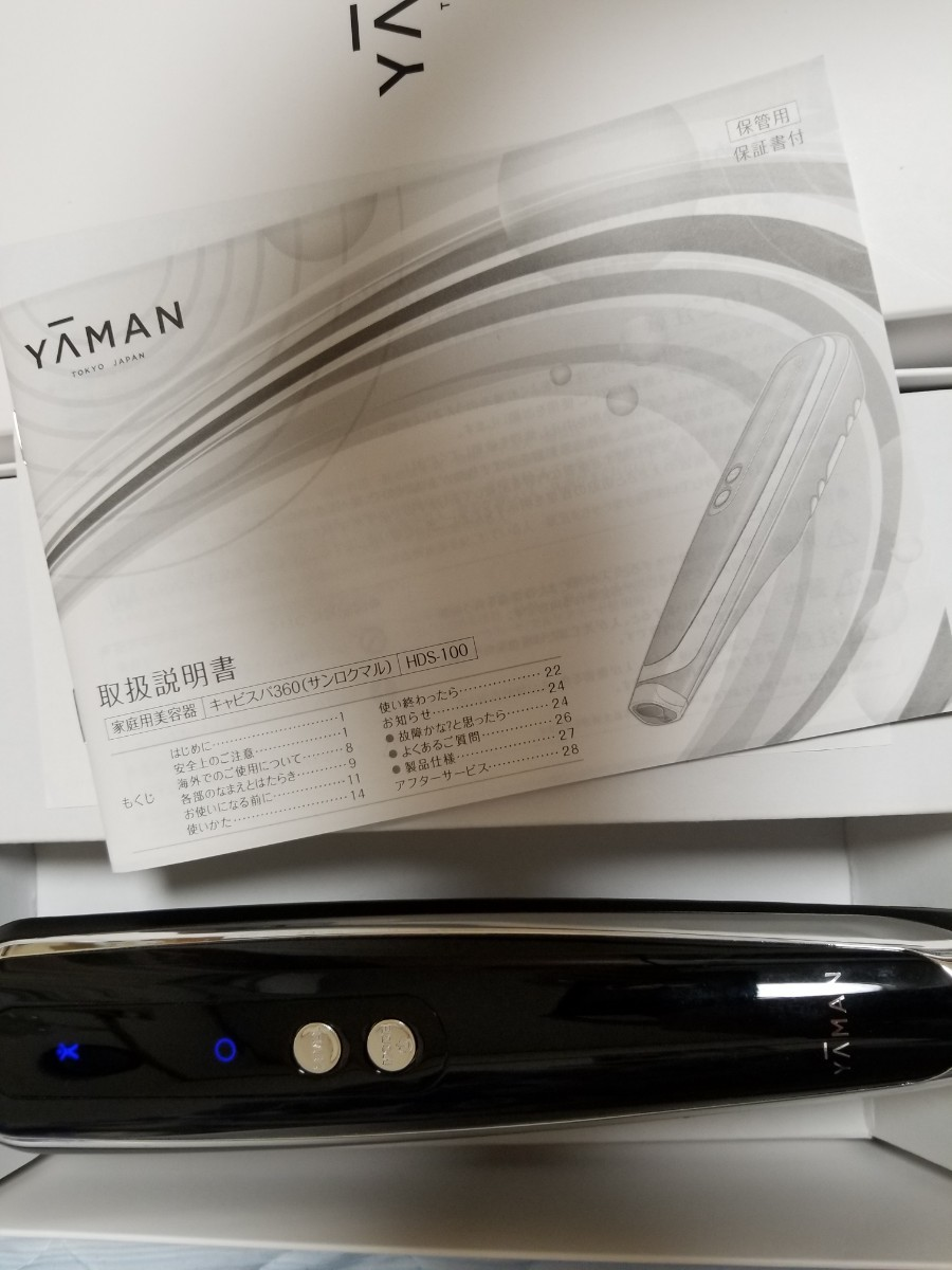 ヤーマン YA-MAN キャビスパ360