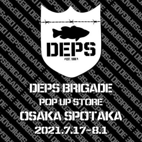 新品未使用 送料無料 DEPSBRIGADE DRY CAP デプス バスブリゲード ドライ キャップ OSAKA SPOTAKA 限定 (検)DEPS BRIGADE _画像5