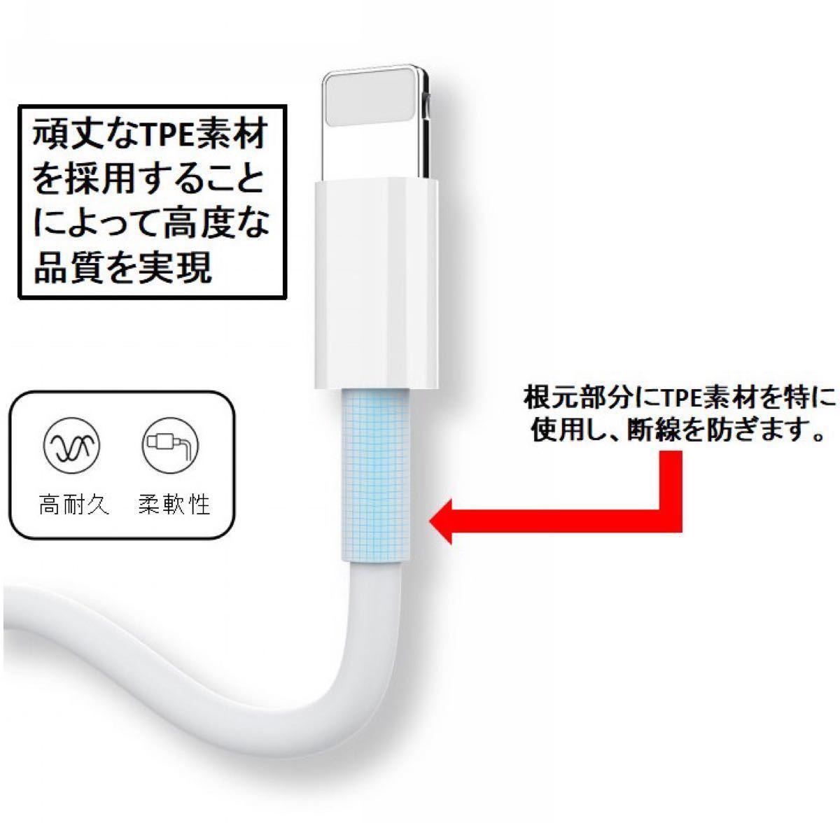 iPhone ライトニングケーブル 充電 1m 3本セット 送料無料 USBケーブル 急速充電 保証 安い データ通信 iPod