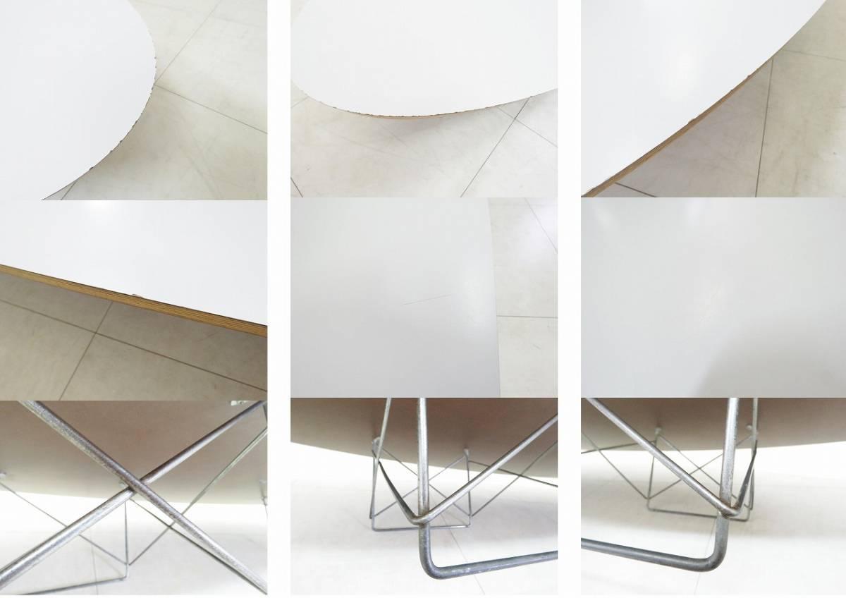 Herman Miller ハーマンミラー イームズ Elliptical エリプティカル テーブル 18万 天板 ホワイト 脚 クローム サーフボードテーブル_画像8