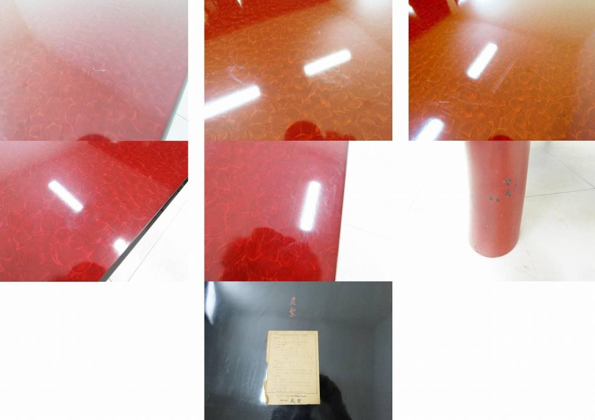■高級■森繁 MORISHIGE モリシゲ■漆塗り 座卓■後藤塗呂色仕上■和モダン■リビング センター テーブル■_画像8