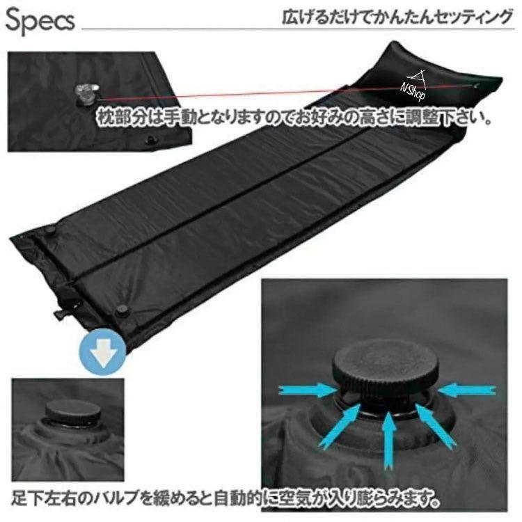 激安 マット 2個セット エアーマット アウトドアマット 自動膨張 コンパクト アウトドア キャンプ 車中泊 防災 黒 ブラック
