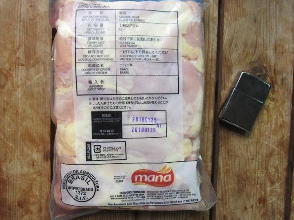 3pack、美味しいです!!「肉付き、ヤゲン軟骨1kg」-僅かしか取れない希少部位-_画像9