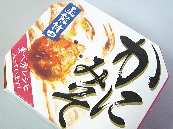 【北海道グルメマート】北海道限定品 函館 竹田食品 かにみそ 75g_画像1