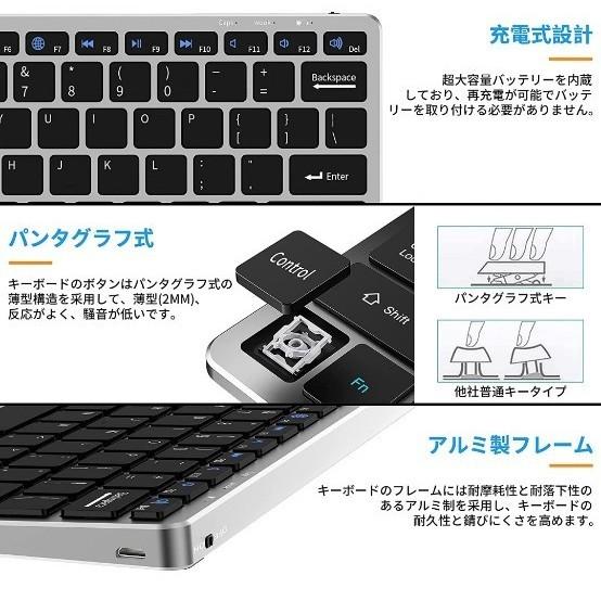 ワイヤレスキーボード Bluetooth キーボード 薄型 充電式