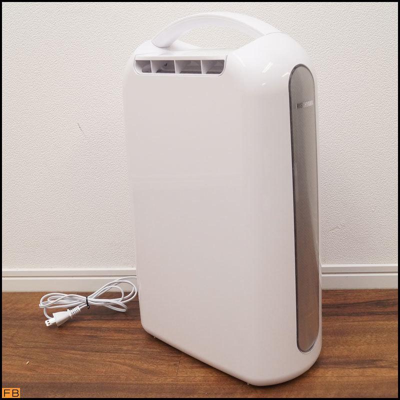 税込◆美品◆IRIS OHAYAMA 衣類除湿乾燥機 KIJD-H202 箱付 2021年製 シルバー デシカント方式 通電確認済 アイリスオーヤマ-BZ-6496_画像2