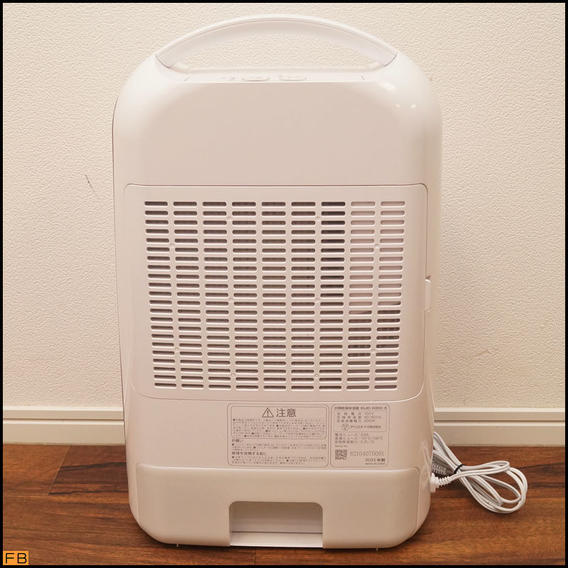 税込◆美品◆IRIS OHAYAMA 衣類除湿乾燥機 KIJD-H202 箱付 2021年製 シルバー デシカント方式 通電確認済 アイリスオーヤマ-BZ-6496_画像4