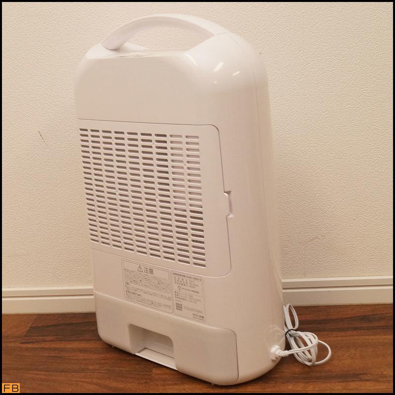 税込◆美品◆IRIS OHAYAMA 衣類除湿乾燥機 KIJD-H202 箱付 2021年製 シルバー デシカント方式 通電確認済 アイリスオーヤマ-BZ-6496_画像3