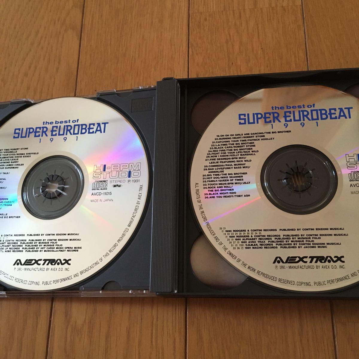 ☆ネコポス送料無料☆匿名発送☆3CD THE BEST OF SUPER EUROBEAT 1991 ☆ザ・ベスト・オブ・スーパーユーロビート1991☆入手困難 希少盤☆